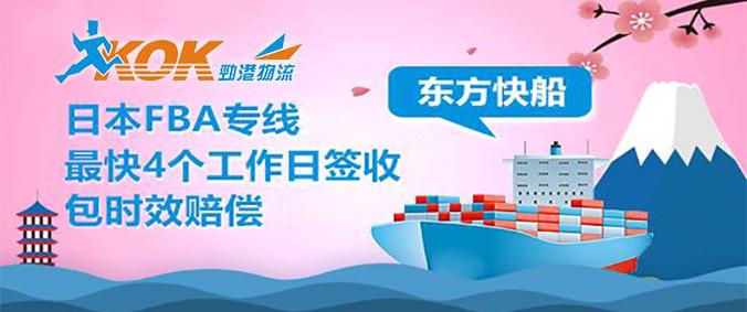深圳劲港跨境物流有限公司