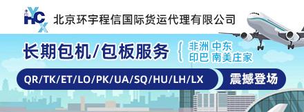 北京环宇程信