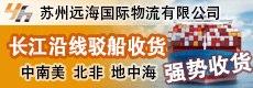 苏州远海国际韩国三级片大全有限日韩一级片