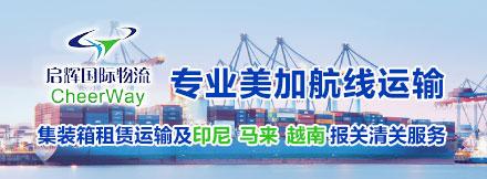 天津启辉国际