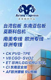 诚造国际货运代理(上海)有限公司