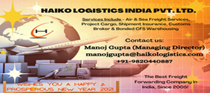 Haiko Logistics India Private Limited