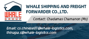 WHALE SHIPPING AND FREIGHT FORWARDER CO.,LTD.