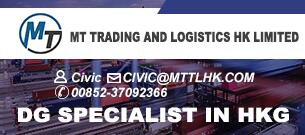 MT TRADING AND LOGISTICS HK LIMITED