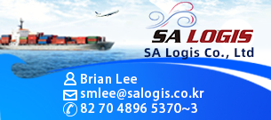 SA Logis Co., Ltd.