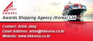 Awards Shipping Agency (Korea) Ltd