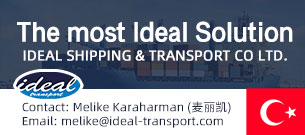 IDEAL SHIPPING & TRANSPORT CO LTD