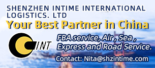 SHENZHEN INTIME INTERNATIONAL LOGISTICS LTD