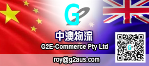 G2 E-Commerce Pty Ltd