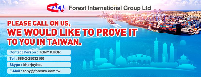 Forest International Group Ltd