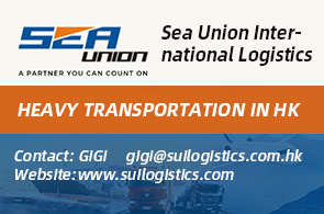 Sea Union International Logistics ( Hong Kong ) Ltd