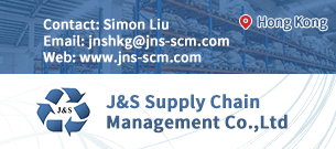 J&S Supply Chain Management Co.,Ltd