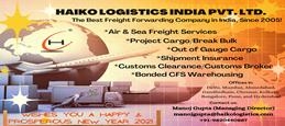 Haiko Logistics India Private Limited.(Chennai)