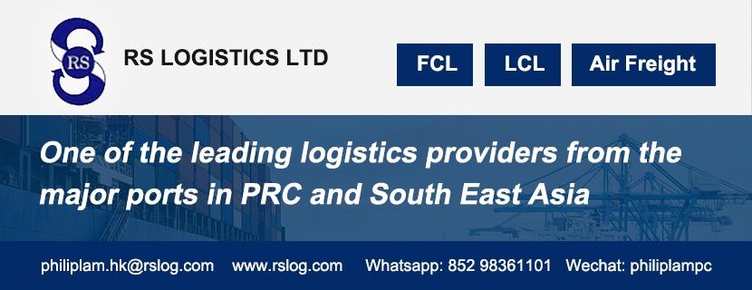 RS Logistics Limited