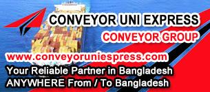 Conveyor Uni Express