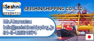 SEISHIN SHIPPING CO.,LTD